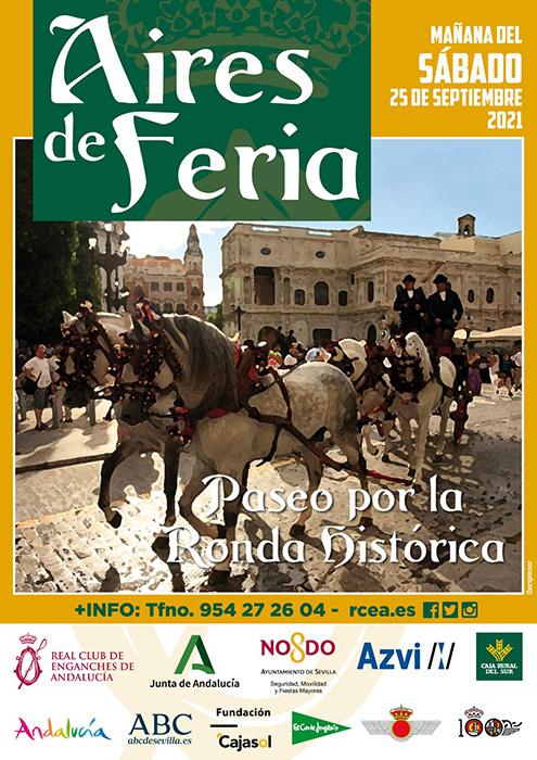 Cartel Paseo de Aires de Sevilla
